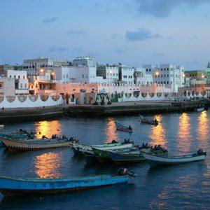 سياحة-اليمن