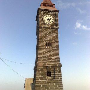 Aden Big Ben