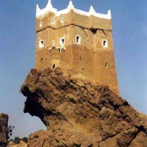AlGwizi Fort
