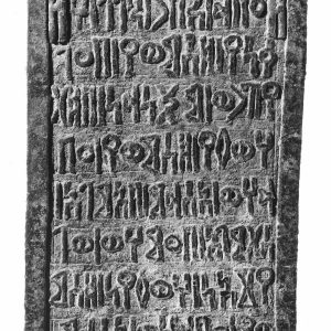 Old Inscription 2