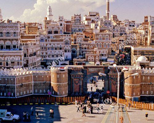Sana'a Old City (1)