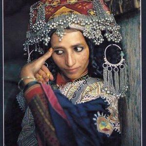Yemeni Jewish Girl