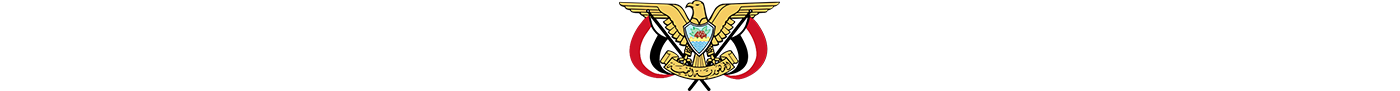 Embassy of Yemen
