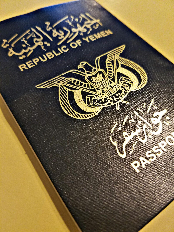 اصدار الجوازات ووثائق السفر Embassy Of Yemen