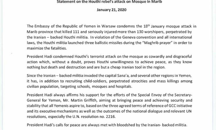 بيان السفارة في وارسو حول استهداف ميليشيا الحوثي الإرهابية للمصلين في مأرب
