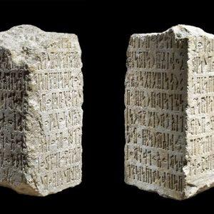 Inscriptions from Marib