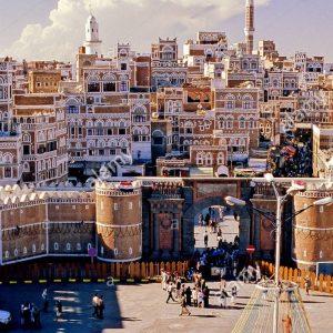 Sana'a Old City 3