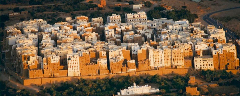 shibam about yemen